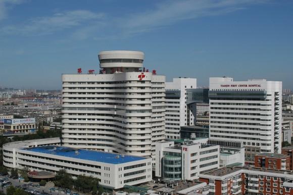 El Hospital Central N° 1 de Tianjin.