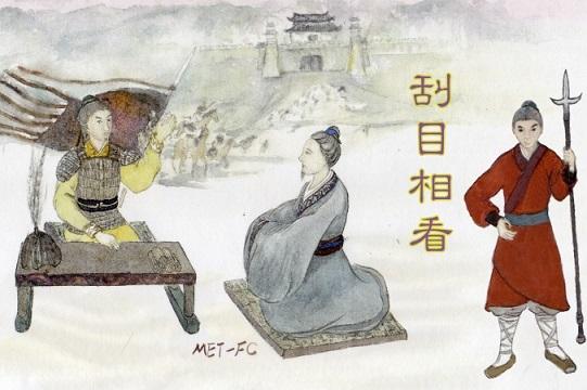 """Hay un dicho en la antigua China que dice: """"la mejor manera que uno puede ganarse e influenciar a la gente es con gestos de bondad y compasión"""". (La Gran Época)"""