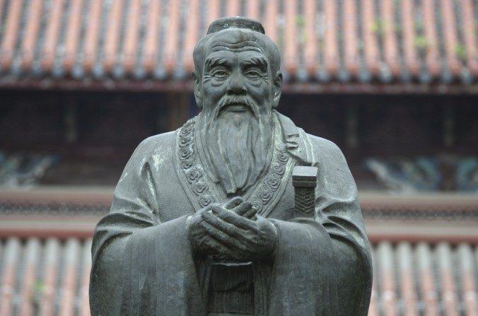 Confucio. (gautier075/iStock)