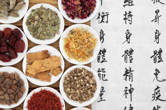Una selección de hierbas medicinales chinas con un escrito en caligrafía mandarín. La traducción describe las funciones para mantener saludables las habilidades del cuerpo y del espíritu y para balancear la energía. (marilyna/iStock)