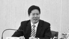 Ex Jefe de Academia de Policía China es investigado