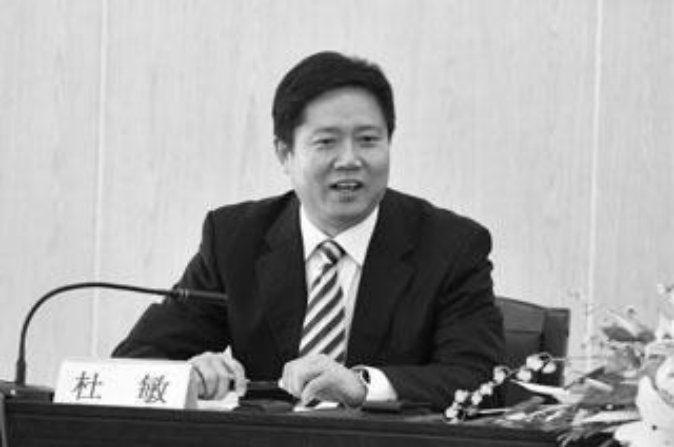 Du Min, ex jefe de la Academia de policía en la provincia de Yunnan, fue puesto bajo investigación, según anunció la Comisión Central de Control Disciplinario el 22 de marzo de 2016. (Netease).