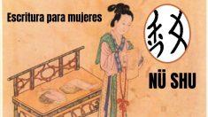 Nü shu: idioma de mujeres en la antigua China