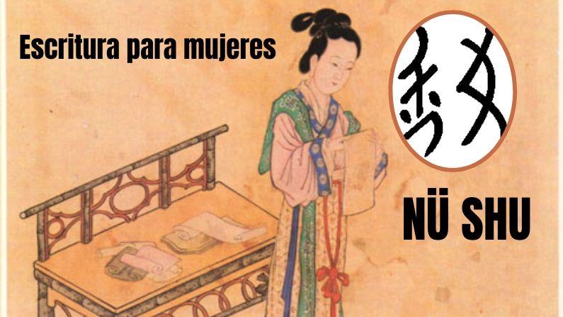 Xue Tao (768-831) fue poetisa y cortesana china, considerada a menudo junto con Yu Xuanji y Li Ye como una de las poetisas más delicadas de la Dinastía Tang (618-907).  (Qiu Ying/dominiopúblico/Wikimedia Commons)