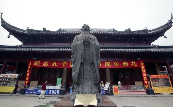 Monumento de Confucio en Nanking, China, septiembre 2015. (China Photos/Getty Images)