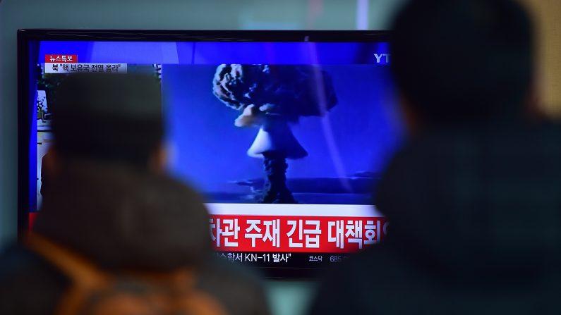 (Fotoilustrativa: JUNG Yeon-JE / AFP / Getty Images)