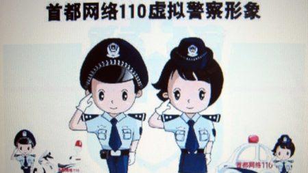"""Seis programas espías chinos que son peores que el 'Gran Hermano' en """"1984"""" de Orwell"""