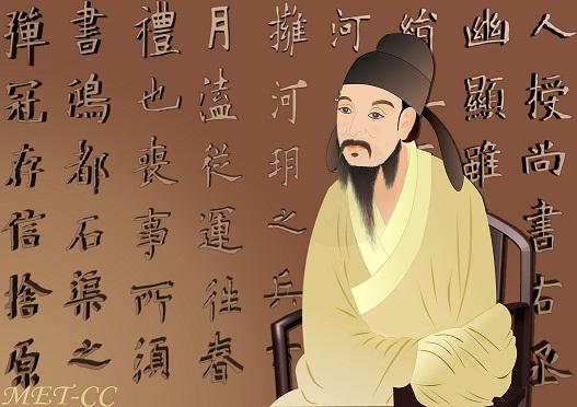 Su Ting, un habitante del condado Wugong, ciudad Jingzhao durante la Dinastía Tang. (La Gran Época)