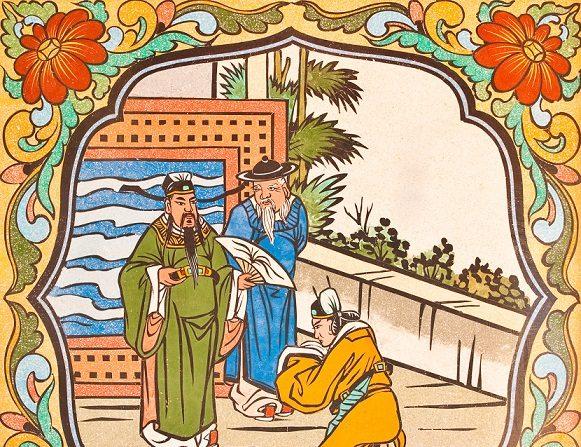 Hombre noble, resultados nobles, cultura china. (La Gran Época)
