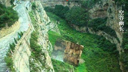 Las cinco montañas sagradas de China que albergan templos budistas y taoístas