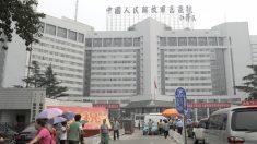 El Partido ordena al ejército chino deje de dirigir hospitales y otros negocios
