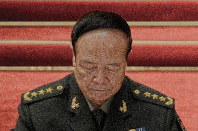 Guy Boxiong en la clausura del 18vo Congreso del Partido Comunista en el Gran Salón del Pueblo en Beijing el 14 de noviembre de 2012. (Goh Chaihin/AFP/Getty Images)