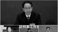 Jefes importantes del régimen chino son purgados silenciosamente
