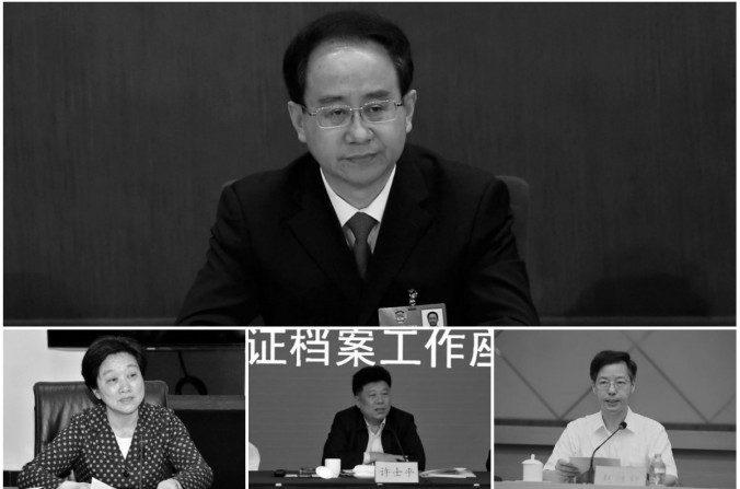 Después de la purga del ex director de la Oficina General Ling Jihua (arriba) en 2012, varios cuadros superiores en el crucial órgano de administración del Partido Comunista siguieron su ejemplo, como (de izquierda a derecha) Chen Ruiping, Xu Shiping, y Zhao Shengxuan. (Lintao Zhang / Getty Images; the paper.cn; caixin.com)