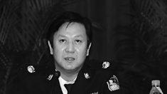 Reportes de medios chinos revelan el trasfondo de la destitución de funcionarios