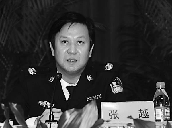 Zhang Yue como jefe de segurIdad de la provincia de Hebei, China. (NTDTV)