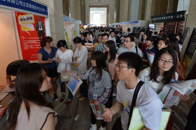 Solicitantes de empleo chinos asisten a una feria de trabajo en Beijing el 18 de mayo de 2013. (Mark Ralston/AFP/Getty Images)