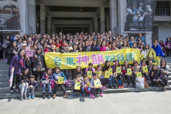 Alcalde taiwanés lleva a 500 personas a ver Shen Yun