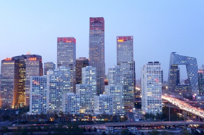 Distrito comercial en Beijing, noviembre de 2013. (WANG ZHAO/AFP/Getty Images)