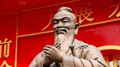 Las ocho virtudes según Confucio