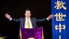 El Sr. Li Hongzhi habló en encuentro mundial de Falun Dafa en Nueva York