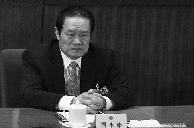 Zhou Yongkang, ex miembro del Comité Permanente del Politburó, asistiendo al cierre del Congreso Popular Nacional celebrado en el Gran Salón del Pueblo el 14 de marzo de 2011 en Beijing, China. (Feng Li/Getty Images)