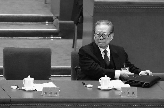El ex cabecilla chino Jiang Zemin, en el Congreso del Partido Comunista en noviembre de 2012. (Lintao Zhang/Getty Images)