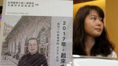 El abogado chino Gao Zhisheng vaticina cuándo caerá el comunismo en su nuevo libro