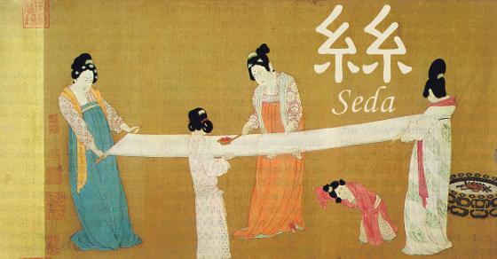 Damas de la corte haciendo seda. (Meister nach Chang Hsüan/DominioPúblico/WikimediaCommons)