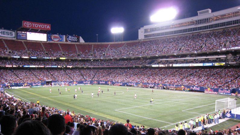 La final de la Copa América Centenario se jugará en el Metlife Stadium de New Jersey, Estados Unidos. (Wikipedia)