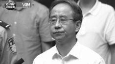 Cadena Perpetua para Ling Jihua, asistente del exlíder chino Hu Jintao