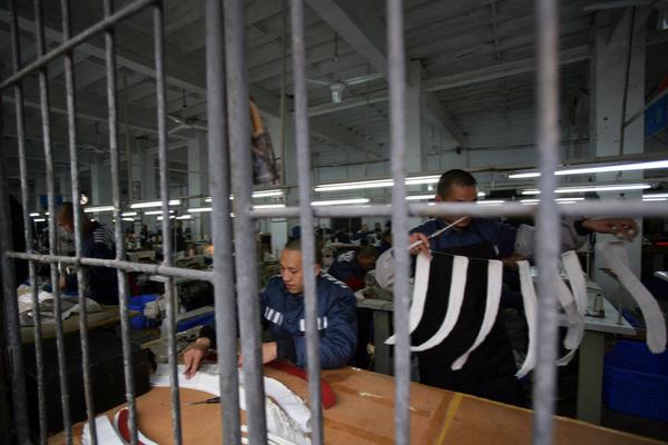 cárcel china