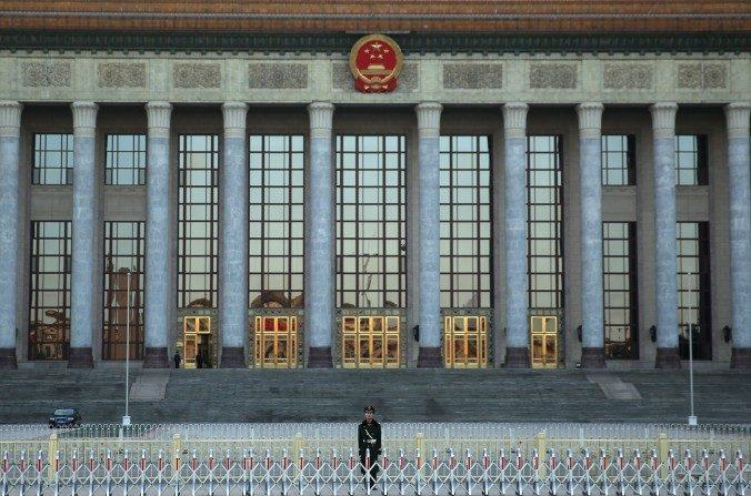 Las sesiones plenarias del Partido Comunista Chino se realizan normalmente en el Gran Salón del Pueblo en Beijing, China. (Feng Li / Getty Images)