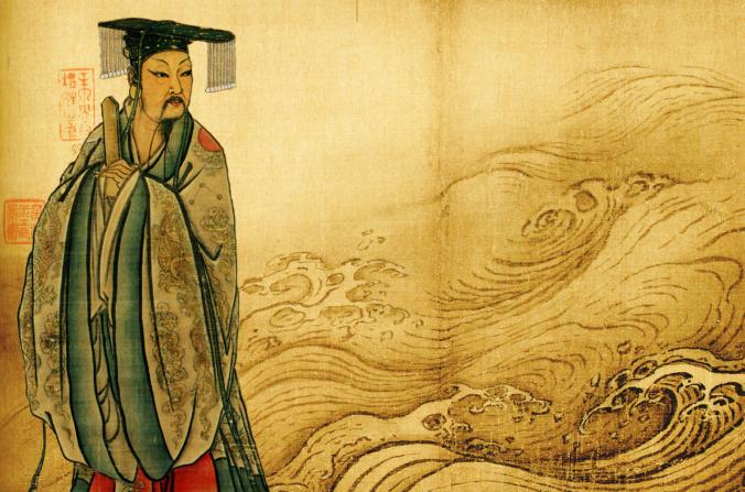Representación compuesta de la Dinastía Song de Yu el Grande y el Río Amarillo. (Museo del Palacio Nacional/PD-Arte; Museo del Palacio de Beijing/PD-Arte)