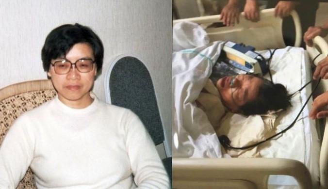 Bai Gendi. La imagen a la derecha la muestra en un hospital después de ser llevada por los guardias. (Minghui)