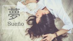 Aprendiendo chino: Mèng 夢, el caracter chino para sueño expresa la relación del ser humano con Dios