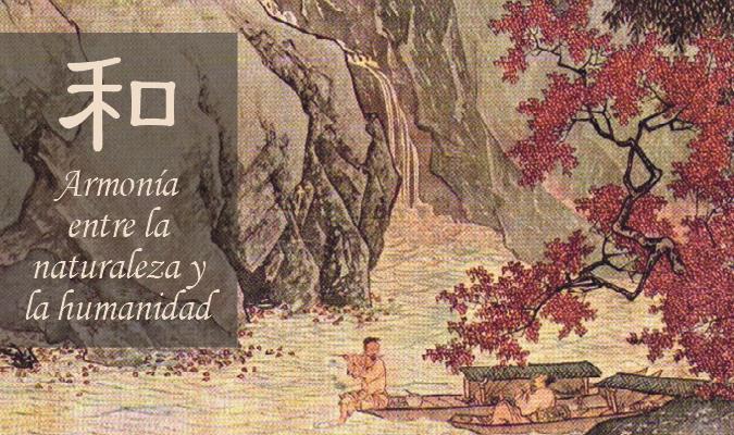 Ampliar foto Caracter chino que representa armonía: Hé 和 (Imagen La Gran Época)