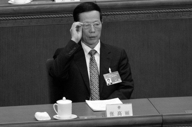 Zhang Gaoli, miembro del Comité Permanente del Politburó y ex jefe de Tianjin, en una foto de marzo de 2015.  (Wang Zhao/AFP/Getty Images)