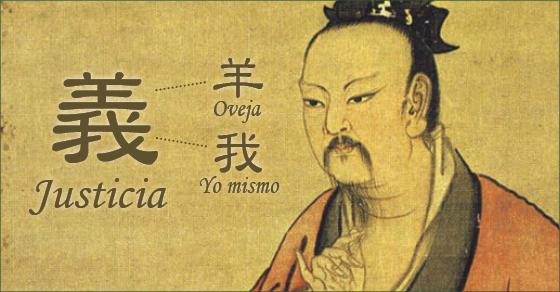 Yì 義: carácter chino para justicia y honestidad. (La Gran Época)