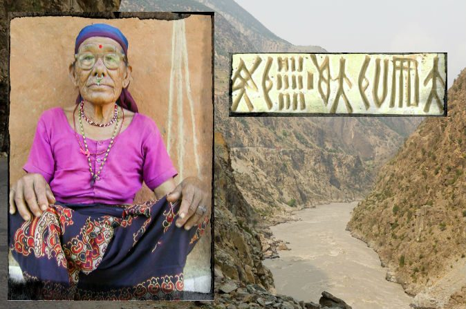 Izquierda - Gyani Maiya Sen, de 76 años, posa para una foto en su casa en el remoto distrito de Dang en el oeste de Nepal, 13 de agosto del 2012. Como Gyani Maiya Sen está en sus últimos años de vida, le preocupa que su misteriosa lengua materna se hable por última vez. La señora de 76 años de edad, parte de una tribu en el remoto oeste de Nepal, es una oradora sobreviviente de la conocida kusunda, un lenguaje de origen desconocido y estructuras de frases únicas que ha desconcertado durante mucho tiempo a los expertos. (STR/AFP/Imágenes Getty). Derecha- Ejemplo de indo. (Sheldon Lee Gosline via Wikimedia Commons)