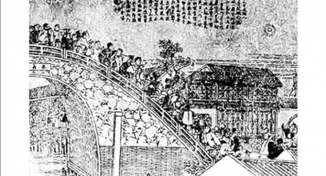 Cientos de chinos avistaron ovni en el siglo XIX