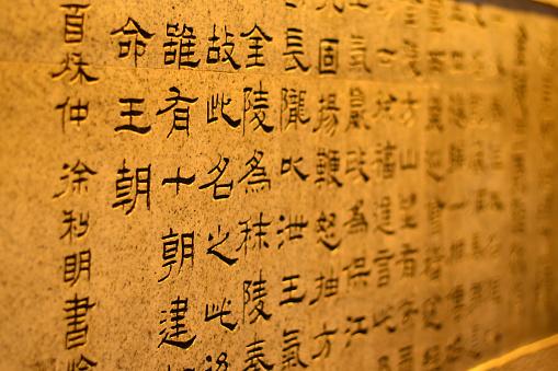 El Idioma chino es el lenguaje cósmico