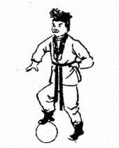 "Dibujo del ""Tui Bei Tu"" N° 41."