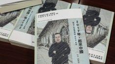 Abogado Gao Zhisheng otra vez en problemas por ofrecer su libro gratis en Internet