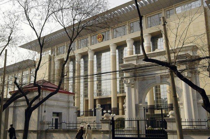 En la foto el edificio del Tribunal Popular Supremo de China en Beijing el 30 de marzo del 2006. El 23 de diciembre, un fiscal de Chongqing declaró indirectamente que no podía encontrar ninguna base legal para la campaña de prohibición y persecución contra Falun Gong, la tradicional disciplina espiritual china. (STR / AFP / Getty Images)