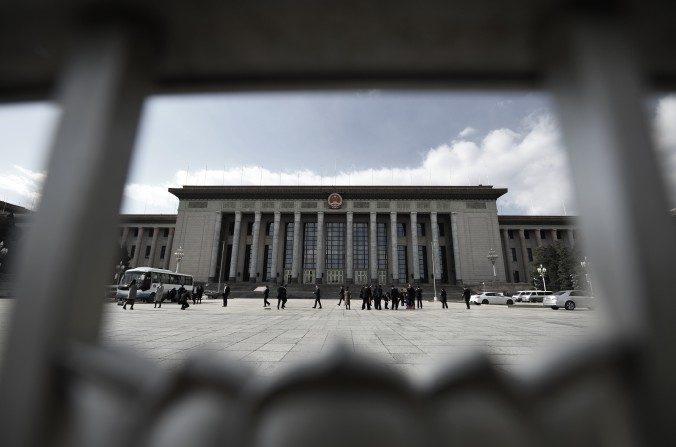 El Gran Salón del Pueblo en Beijing, donde la legislatura china celebra sus sesiones. (Greg Baker / AFP / Getty Images)