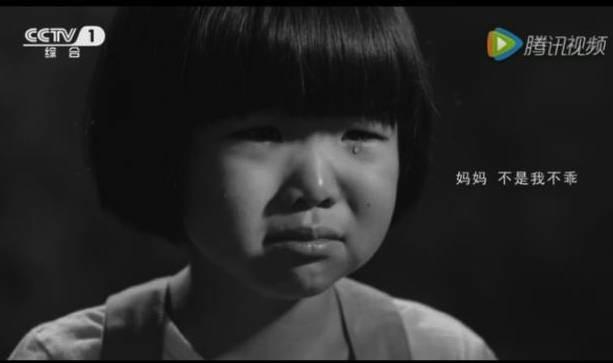 Fu Xinuo, una niña china que quedó sorda luego de usar un medicamento no seguro, nos advierte en septiembre de los medicamentos no seguros en China que están dañando a decenas de miles de niños por año. (CCTV.com)