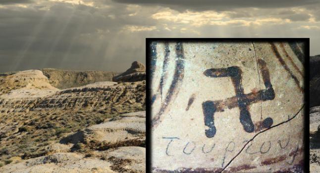Fondo: Noreste de Kazajistán (Shutterstock*) Derecha: Cerámica Minoana de Creta. La civilización Minoana floreció entre los años 3.000 y 1.100 a.C. La esvástica era un símbolo universal para todo el mundo antiguo. (Agon S. Buchholz/Wikimedia Commons)