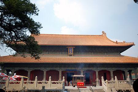 Templo y cementerio de Confucio. (Crédito: Wikipedia)