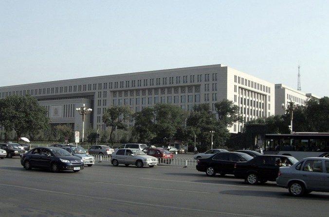 El edificio del Ministerio de Seguridad Pública del régimen chino, el25 de septiembrede 2006. (Shizhao / CC BY 2.5)